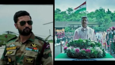 Uri The Surgical Strike Crosses Lifetime Business of Simmba | Gully Boy Inches Closer to 140 Crore